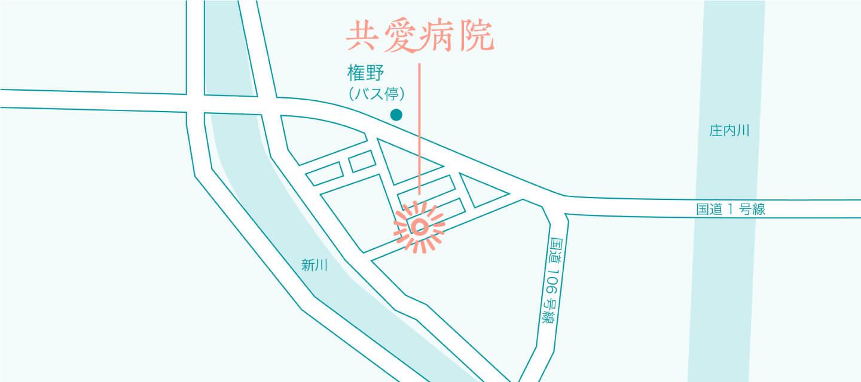 共愛病院 地図