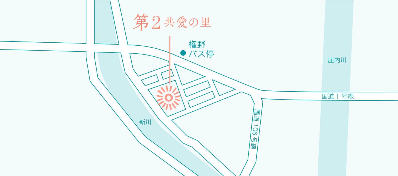 第2共愛の里 地図
