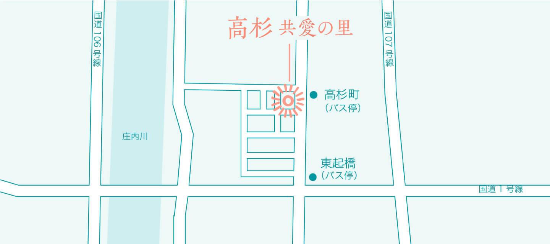 高杉 共愛の里 地図