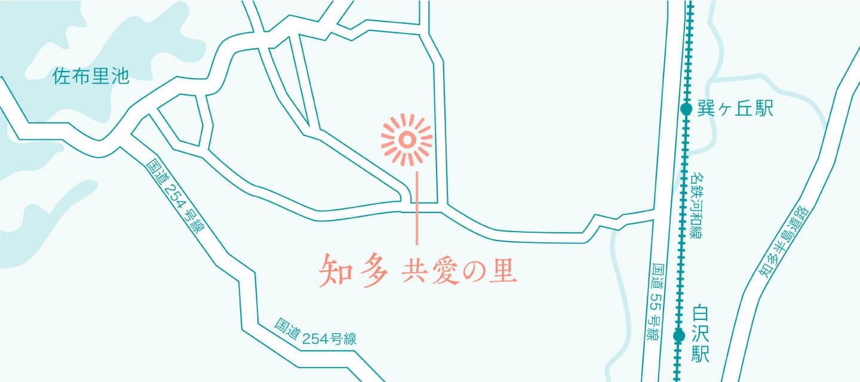 知多 共愛の里 地図